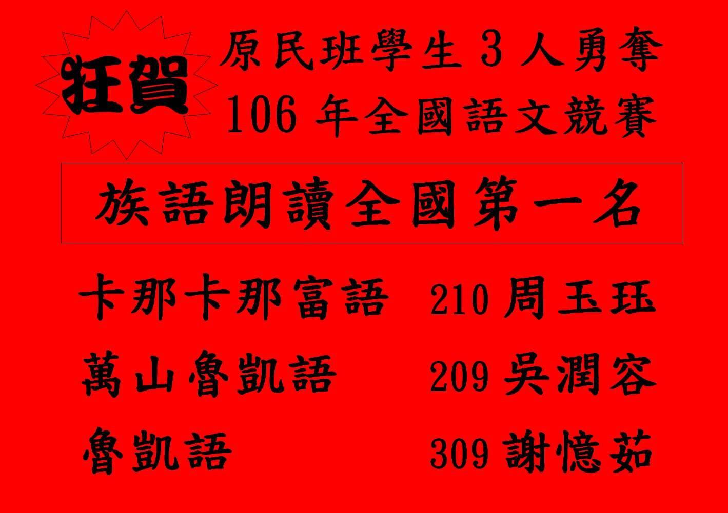 new-1202-No1.jpg